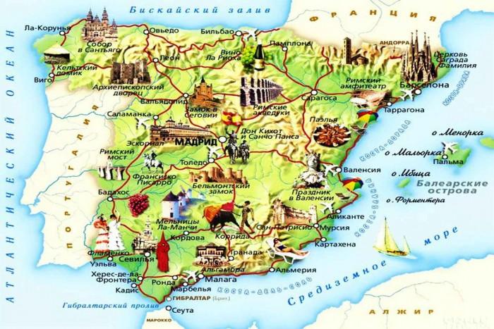 Karta-Ispanii-na-russkom