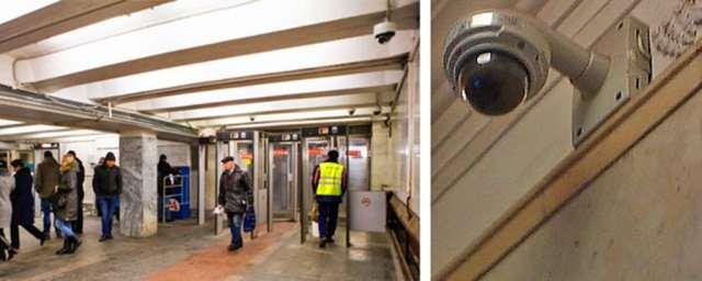 Copa do Mundo: Metrô de Moscou tem câmeras que ajudam a detectar radioatividade