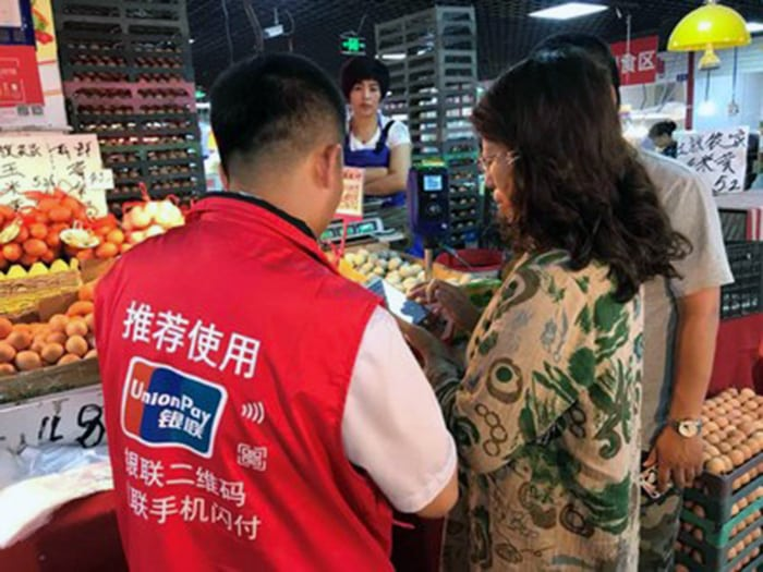 China UnionPay mobile payment service