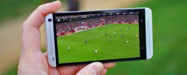 Copa no app