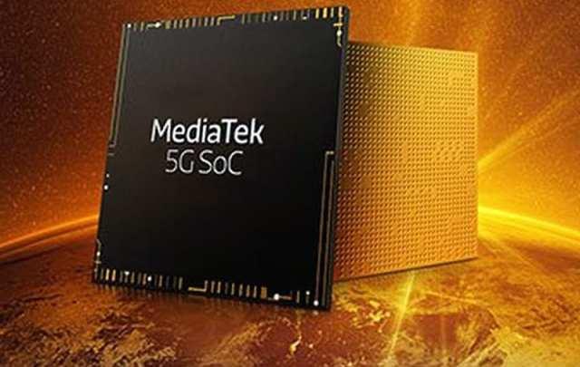MediaTek anuncia chip para smartphones 5G