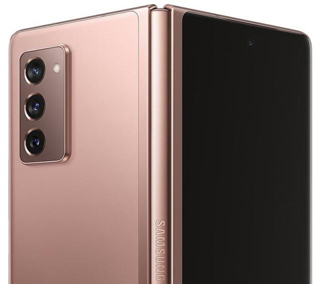 Samsung inicia pré-venda do Galaxy Z Fold2 5G no Brasil