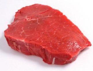 carne magra de res