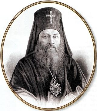 Архиепископ Херсонский и Таврический Иннокентий (Борисов).