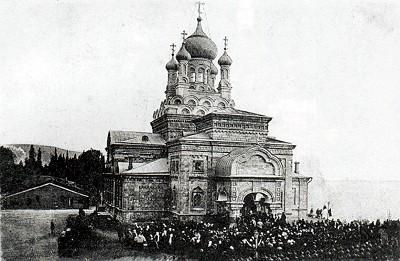Храм Михаила Архангела в Алупке. Открытка начала XX века.