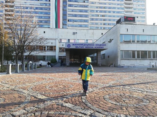 O Sistema de Saúde na Bulgária