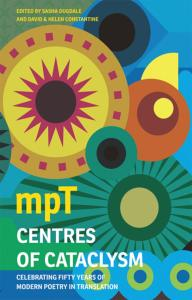 MPT cover