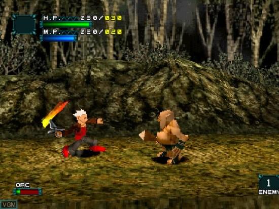 Dragon Valor PS1 ROM #9