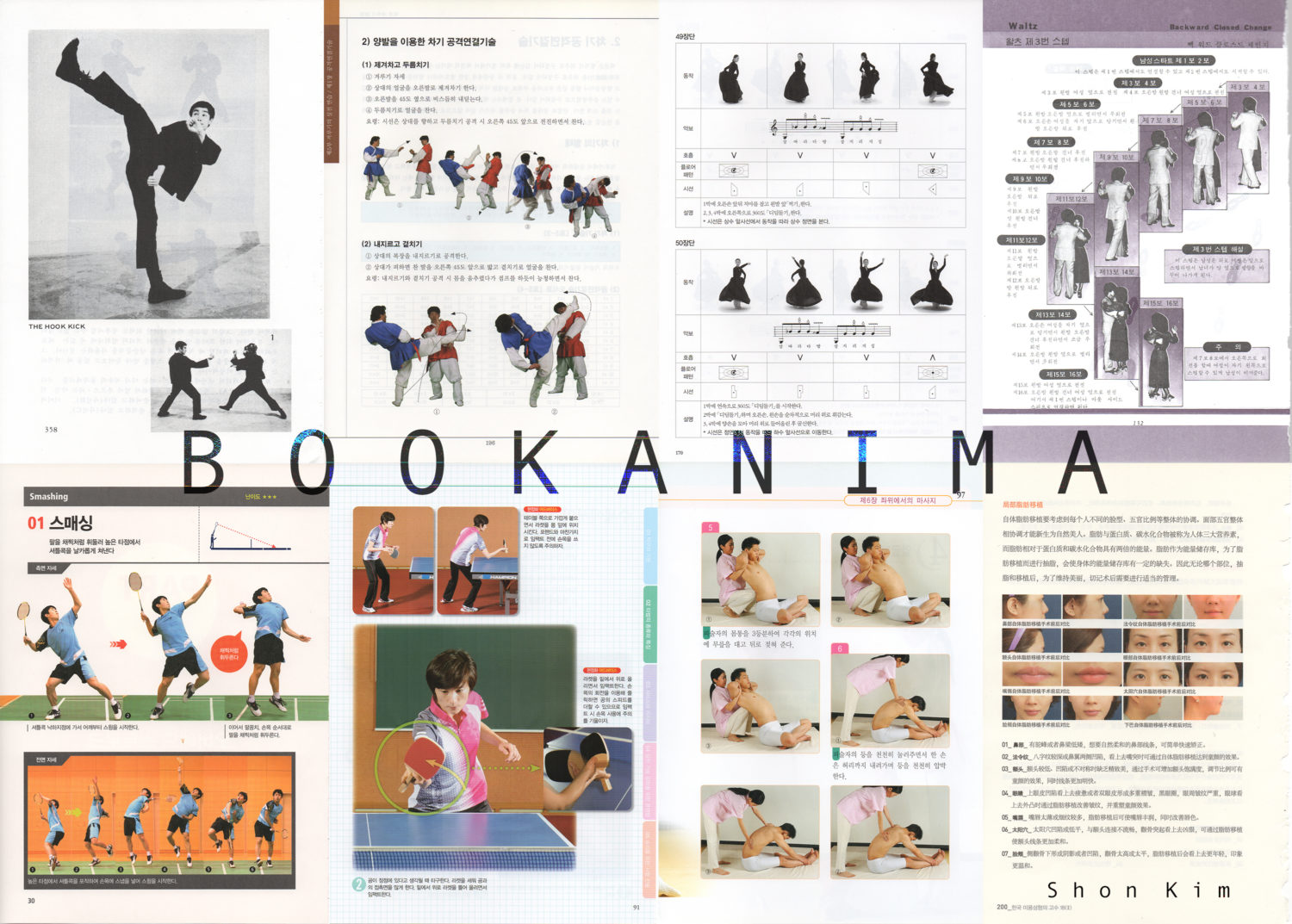 BOOKANIMA Dance_Shon Kim