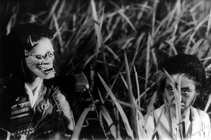 Onibaba, les tueuses – Kaneto Shindo