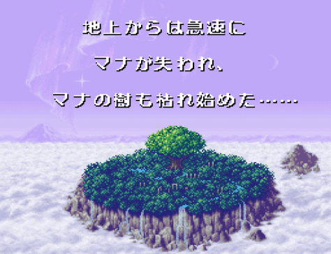 Tutorial: How To Patch Japanese Roms for Fan-Made English