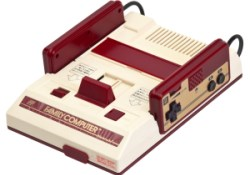 Famicom console, as sold in Japan.
