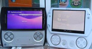PSP Phone: habla por teléfono y juega a la PSP