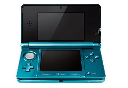 ¡Ya está aquí la Nintendo 3DS!