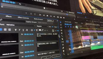 Create Solid White Color Background in Adobe Premiere