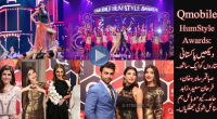 qmobile humstyle awards