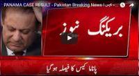 panama case final dicsion announced by SC against Nawaz Sharif