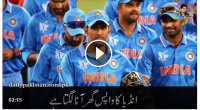 thoka thoka pakistan vs india CT final