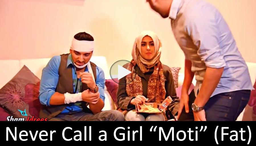 call a girl moti