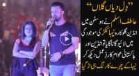 Atif Aslam Neha kakkar Live Huston