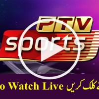 Peshawar Zalmi vs Multan Sultans Semi Final Watch Live