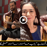 Pyar Hai Tumse Magar Pyar Se Dar Lagta Hai | Anaa OST | Hania Aamir