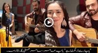 Peyar sy Dar Lagta Hai Anaa OST Hania Aamir