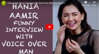 Hania Aamir Funny Interview