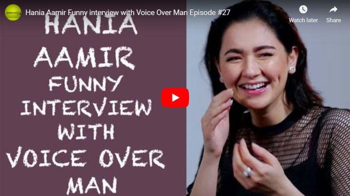 Hania Aamir Funny Interview