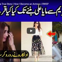 Maya Ali Share Her Story How She Become an Actress - Biography