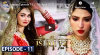 Ishqiya Episode 11 ARY Digital Drama