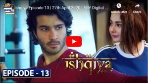 Ishqiya Episode 13 ARY Digital Drama