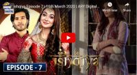 Ishqiya Episode 7 ARY Digital