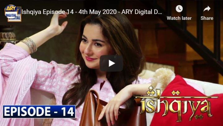 Ishqiya Episode 14 ARY Digital Drama