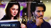 Ishqiya Episode 22 ARY Digital Drama