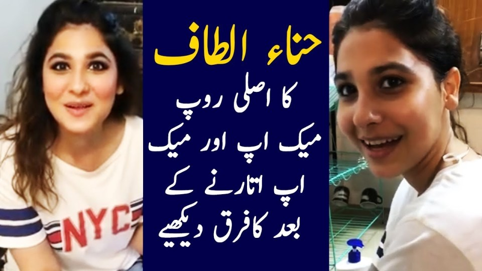 Hina-Altaf-Without-Makeup