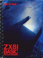 zx81hb