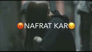 Most Popular Shayari Tu Mujhse Lakh Nafrat Kar Heart Touching Poetry