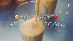 Most Popular Shayari Tum Chai Piyogi To Batao Heart Touching Poetry