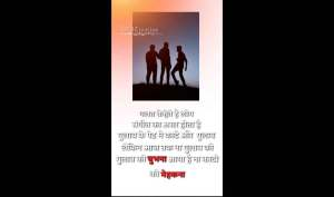 Friendship shayri status dosti status full screen whatsapp status