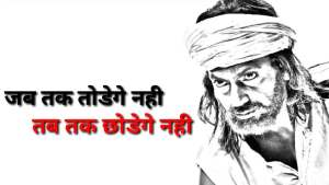 Motivational status for whatsapp dashrath manjhi motivational video status