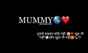 Mom Special Dil Ke Paas Status Full Screen Whatsapp Status
