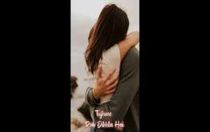 Read more about the article Tujh Mein Rab Dikhta Hai Song Full Screen Whatsapp Status