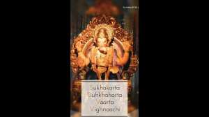 Read more about the article Ganpati whatsapp status Video Download
