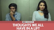 Thoughts All Guys Have In Lift