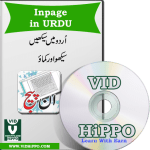 inpage DVD Video Course