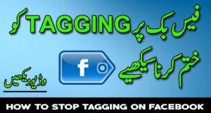 Stop Tagging in Facebook
