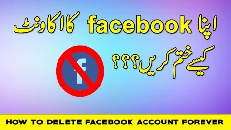 how to cancel facebook account permanently
