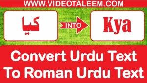 Convert Urdu Text To Roman Urdu Text Transliteration Online