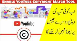 YouTube Copyright Match Tool